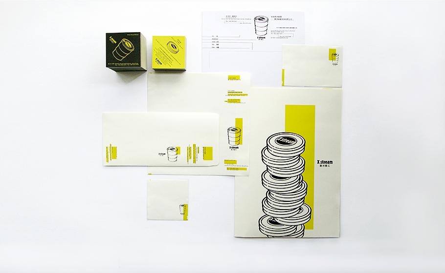西河星匯品牌視覺系統及推廣