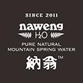 寶之泉 – 堅持品牌原創,締造水的傳奇