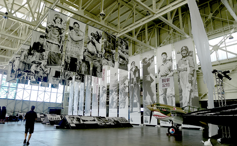 國家記憶:中美在第二次世界大戰中的合作圖片展(夏威夷)