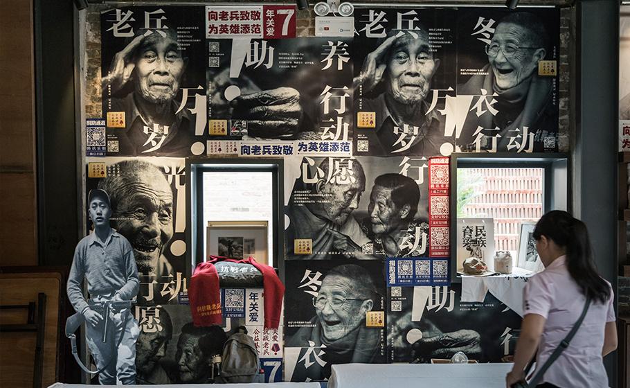 國家記憶-廣州抗戰榮光篇影像展