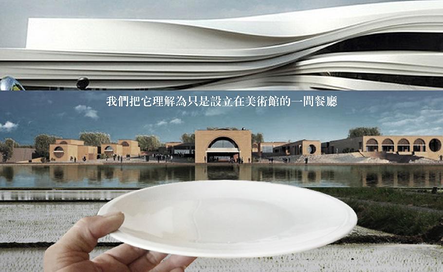 禾樂不為定食鄉廚——品牌形象設計