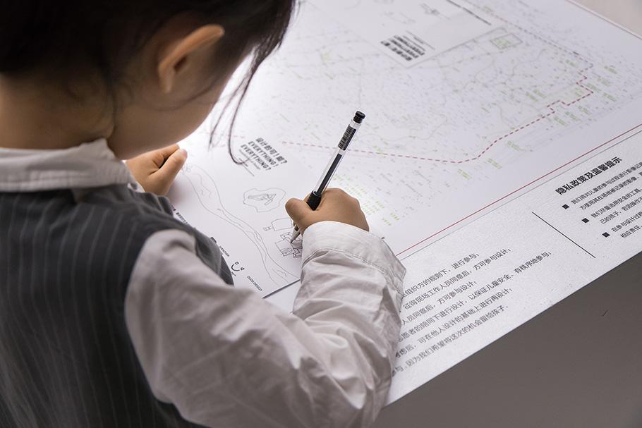 2018深圳設計周——兒童參與設計的可能性