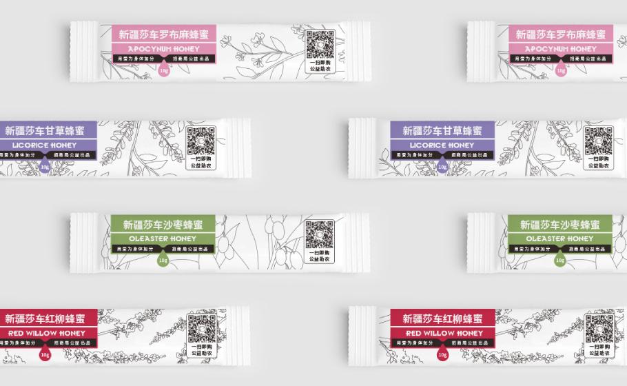 招商局慈善基金會——27°農產品包裝設計
