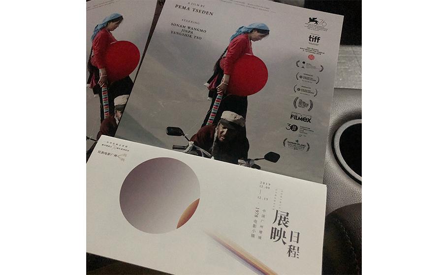 萬瑪才旦電影《氣球》海報設計