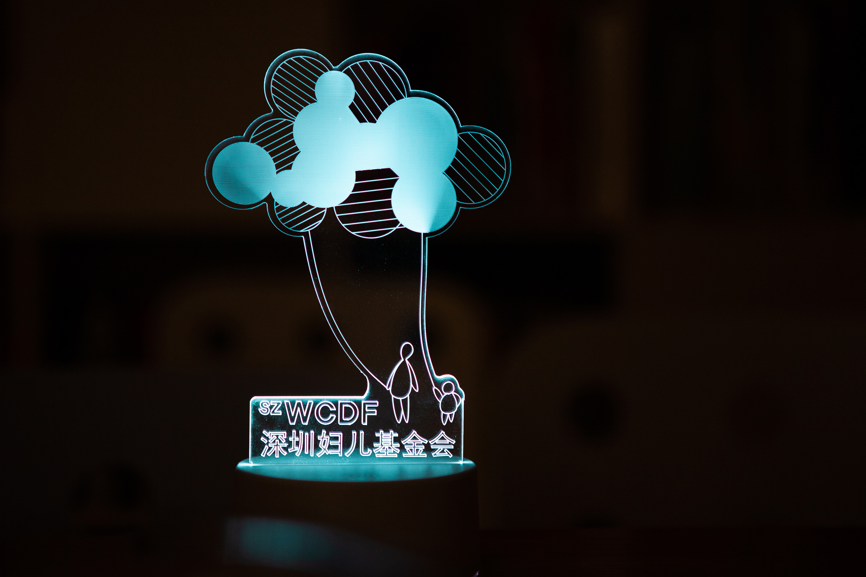 深圳市婦女兒童發展基金會——品牌視覺設計